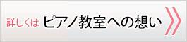 message_b03