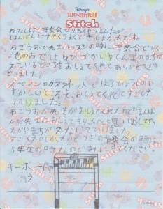のぞみちゃんピアノ演奏手紙
