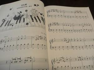 いつも何度でも ピアノ楽譜
