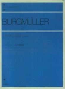 ブルグミュラーピアノ楽譜