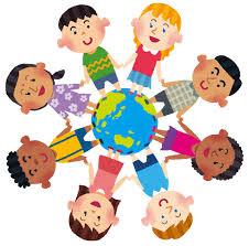 世界中の子供たちが