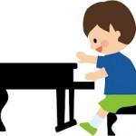 亀有 男の子とピアノ